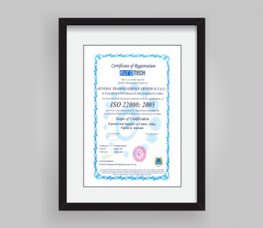 euro-tech-certificate-re2